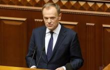 """Туск произвел фурор в Раде, обратившись к ЕС по-украински: """"Не учите украинцев, как быть Европой"""", - видео"""