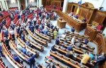 """В Раду официально проходит еще 19 депутатов: ЦИК озвучила известные имена """"95 квартала"""" - полный список"""