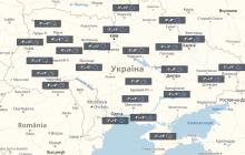 Совсем незимняя погода и плюсовые температуры: жителям каких регионов Украины обещают дожди - прогноз