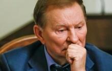 Кучма сообщил, когда и из-за кого в Украине может начаться третий Майдан: видео