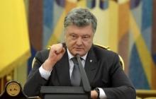 """Порошенко сообщил важнейшую информацию для существования Украины: """"Мы вышли из зоны риска"""" - видео"""