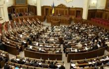 Ввести военный флот в Черное и Азовское моря и усилить санкции: Верховная Рада обратилась к международным партнерам