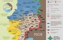 Карта АТО: Расположение сил в Донбассе от 28.11.2014