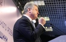 Порошенко сделал громкое заявление по поводу Интернета в Украине - видео