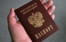 """Жителям """"ЛДНР"""" посулили паспорта РФ: что известно о возможном нововведении"""