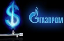 """Доходы """"Газпрома"""" рухнули сразу на 40 % - у Кремля серьезные проблемы еще и на """"газовом фронте"""""""