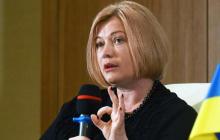 Ирина Геращенко в восторге после поступка Зеленского в Польше: детали