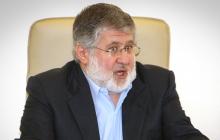 Экстрадиция Коломойского в США: Рябошапка выступил с заявлением