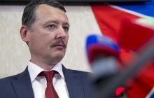 """Гиркин рассказал Гордону о """"тайной страсти"""" убитого Захарченко: """"Хвастался моим знакомым в Москве"""""""