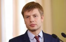 """Гончаренко экстренно обратился к украинцам за поддержкой: """"Это уже акт отчаяния"""""""