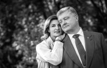 """""""Сколько лет тебя люблю, но влюбляюсь каждый день"""", - Порошенко в важный день нежно обратился к жене Марине"""