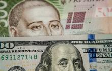 Доллар и евро в Украине совершили резкий скачок: курс валют на 20 января