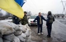 Ситуация в Донецке: новости, курс валют, цены на продукты 19.12.2015