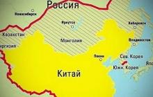 Китай продолжает захватывать Сибирь: пока Россия радовалась оккупации Крыма, Пекин нанес удар в тыл РФ