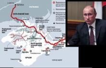 Вода из Днепра для оккупированного Крыма: Илларионов назвал цель Путина перед началом войны на Азове