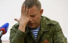 Захарченко лично отмазал своего брата: подробности кровавой драмы в Донецке