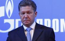 """Миллер после подписания контракта с """"Нафтогазом"""" обратился к россиянам: """"Я сделал все, что мог"""""""