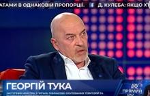 """Тука о Зеленском: """"Его голос не похож на персонажа фильма о Голобородько, это Коломойский"""""""