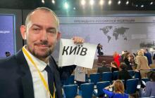 Цимбалюк нашел несостыковку в угрозах Кадырова Зеленскому и задал всего один вопрос