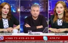 """Дуэт ANNA MARIA: """"Война - гражданская, Крым и Донбасс - это не Украина, наша мама лично участвовала в оккупации полуострова и даже получила за это награду"""", - видео"""