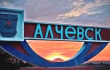 """Украинец вернулся в Алчевск и не узнал город: """"Так изменился всего за несколько лет"""""""