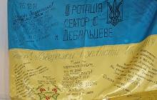 Легендарные реликвии из зоны АТО: в Сети показали уникальную подборку флагов Украины из Донбасса с особой историей каждого – впечатляющие кадры