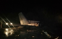 При падении Ан-26 в Чугуеве погибли как минимум 22 военных - в ГСЧС раскрыли детали
