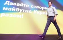 """Доверие к """"Слуге народа"""" падает: в Сети появились новые рейтинги партий"""