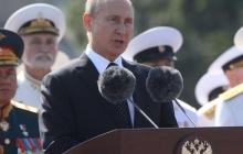 """Путин готовит """"сюрприз"""" россиянам в День конституции: Россию ожидают грандиозные изменения"""