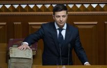 Зеленский нарушил Конституцию уже через 45 минут после присяги: СМИ узнали, что произошло в Раде