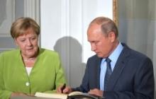 """""""Вспотевший"""" Путин дал Меркель гарантии по """" Северному потоку - 2"""""""