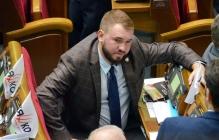 """""""Купил"""" подарок маме за фальшивые евро: в Праге задержали нардепа Лозового из партии Ляшко"""