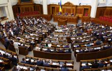 Верховная Рада оставила в силе депутатскую неприкосновенность - Шабунин в ярости