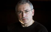 Интерпол вернулся к делу Ходорковского - у Кремля запрошены дополнительные материалы
