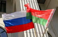 Объединение России и Беларуси: возникла крупная проблема