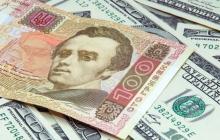 Курс валют к выходным 16-17 мая: что будет с гривной и долларом в ближайшие дни