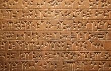"""""""Маленькая революция"""": в Ираке нашли богатый затерянный город возрастом 4 тыс. лет"""