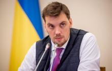 """Гончарук неправильно подал заявление об отставке: """"Премьер ведет свою игру"""""""
