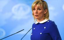Захарова громко опозорилась обращением к президенту Грузии: этот ляп соцсети запомнят надолго