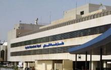 В Багдаде обстреляли аэропорт с военнослужащими США: Ирак опровергает это