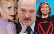 Винник, Кароль и Зибров отказались от белорусских концертов в поддержку Лукашенко