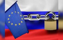 """""""Будем первыми и жесткими"""", - МИД Украины ответил России из-за снятия санкций"""