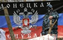 Донбасс готовится к хаосу, Путин прислал новую партию боевиков: ситуация в Донецке и Луганске в хронике онлайн