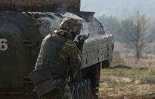 Под Горловкой в тяжелом бою ранены 6 военных Нацгвардии - стали известны детали