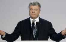 Уголовное дело против Порошенко: НАБУ прекратило следствие в отношении экс-президента Украины, детали
