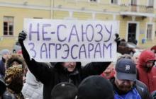 """""""Не саюзу з агрэсарам"""", - белорусы солидаризуются с Украиной и не хотят в Россию - видео"""