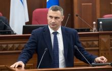 Кличко выступил за досрочные выборы в Киеве – детали