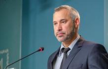 ГПУ расследует новые уголовные дела против Порошенко: Рябошапка сделал заявление