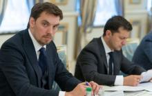 """Захарова и Добкин с воодушевлением восприняли известие об отставке Гончарука: """"Братский народ"""""""