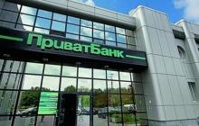 В НБУ пояснили, что ждет Приватбанк в случае отмены национализации